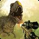Jurassic Dino Hunting- Carnivores Hunter 2017 by SoftianZ