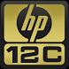 HP 12c Financial Calculator by HP.