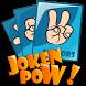 JoKenPow - Rock Paper Scissors by JellyCubeGames