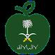 غرف دردشة ليالي السعوديه by EG Pro Apps