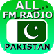 FM Radio Pakistan All Stations by Svisticate1