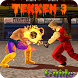 Guide and Tips For Tekken 3 by Gamography
