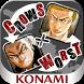 CROWS×WORST アイコンチェンジアプリ by KONAMI