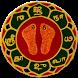 Srimad Andavan Sattrumurai by ekainkaryam