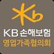 KB손해보험 영업가족협의회 by apllia