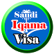 Saudi Iqama and Visa Check by hilsaapps