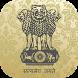 Laws Of India by RAKESH GAVANDE