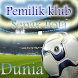 Pemilik club Sepak Bola dunia by AttenTS Apps