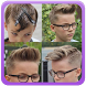 Boy Kid Hairstyle Gallery by White Clouds