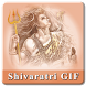 Shivratri GIF 2018 by GIF Apps Store