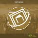 Топ-100: История by Argus-M