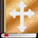 Bíblia João Ferreira de Almeida grátis (JFA) by Bible offline