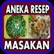 Aneka Resep Masakan by GungunApps