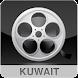 Cinema Kuwait by Aptrixx