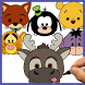 How to draw Disney Tsum Tsum Animals by Draw and enjoy