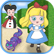 Alice in Wonderland 3D Maze by Gemallo Dreams