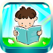 Kids Learn English Grammer by ioiobest
