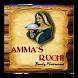 Amma's Ruchi by Tetralogix Technologies LLP