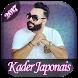 أغاني قادر الجابوني | AGhani Kader Japonai by Dev-Music Pro
