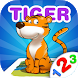 Kids Book: Animals Kids Game by Toy Box Media Inc