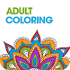 Coloring-Adult Colouring Book by Coloring Free Fun Games For Kids and Adults
