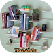 Wall Shelves Design Ideas by FamiliApps