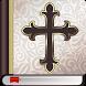 Bíblia Falada em áudio Português by Bible offline