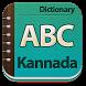 Kannada Dictionary by EyesDroid