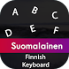Finnish Input Keyboard