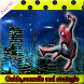 Guide The Amazing Spider-Man 2 by Coloringbodev