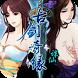 古劍奇緣-誅仙(免費激活版) by Koowan Games HK