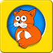 Trap Cat by Baby Educational Games for boys, for girls
