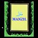 Manzil by yuumedia