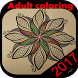 adult coloring books 2017 by ISSAI