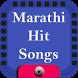 Marathi Hit Songs by HIT SONGS