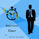 Interview STAR Timer - Lite by Interview Knowledge