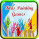 Kids Painting Games-Colouring by Starbiztech, LLC