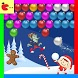 Christmas games Bubble Shooter by little apple