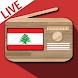 Radio Lebanon Live Station ???????? | Lebanon Radios by Radio Live Fm Music Online