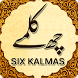 Six Kalmas of Islam by Open App Holdings