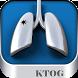 Lung Calc by Seoul National University Bundang Hospital