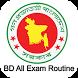 BD All Exam Routine-সকল পরীক্ষার সময়সূচি by BD Rafsan Apps