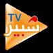 شبكة شبير المرئية by Shabir TV