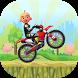 Upin Motorbike Adventures