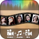 Audio Video Music Mixer by Top Photo apps