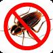 Как избавиться от тараканов by RukArt