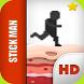 2D INFINITE SWEET JUNGLE RUN by STUDIO 2D SUBWAY