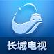 长城电视(海外手机版) by 长城电视(海外版)