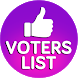 Voters List Search 2017 by Archuz Corner
