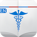 Medical Dictionary by Medicopedia Group